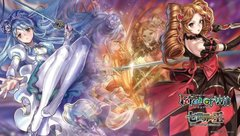 "Force of Will Rubber Mat Collection ""The Seven Kings of the Lands"" by Force of Will"
