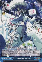 DG/S02-097C (Dark Hero)