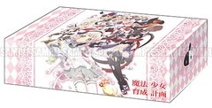 "Storage Box Collection ""Magical Girl Raising Project"" Vol.193 by Bushiroad"