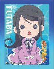 "Anime Chara Sleeve ""Amanchu! (Ooki Futaba [Teko])"" by Penguin Parade"