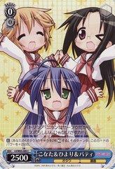 LS/W05-089C (Konata & Hiyori & Patty)