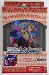 """Weiss Schwarz Japanese Trial Deck+ (Plus) """"BanG Dream! Girls Band Party! [Afterglow]"""" by Bushiroad"""
