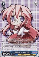 LS/W05-082R (Miyuki, Strongest Character)