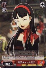 P4/S08-055R (Yukiko, Funny Switch)