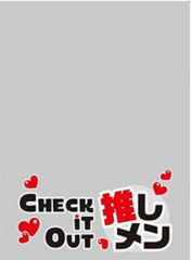 """Character Sleeve Protector [Sekai no Meigen: World Famous Quotes] """"Check it Out Oshimen!"""" by Broccoli"""