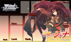 "Weiss Schwarz Fabric Mat Collection ""Shakugan no Shana"" by Bushiroad"