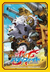 """Sleeve Collection """"Future Card Buddyfight (Armorknight Cerberus)"""" Vol.3 by Bushiroad"""