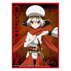"Chara Sleeve Collection Mat Series ""Chaos Dragon (Ibuki)"" No.MT168 by Movic"