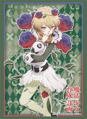 "Sleeve Collection HG ""Magical Girl Raising Project (Cranberry, the Forest Musician)"" Vol.1198 by Bushiroad"