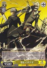 P4/SE12-09C (Yu & Izanagi)