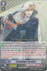 G-TB01/025EN (R) Yamanbagiri Kunihiro