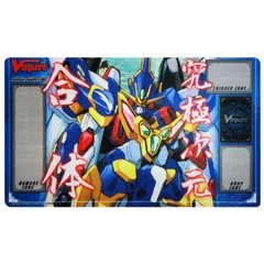 "Cardfight Vanguard Rubber Mat Collection ""Ultimate Dimensional Robo, Great Daiyusha"" by Bushiroad"