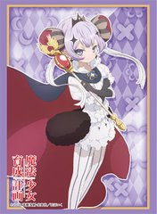 "Sleeve Collection HG ""Magical Girl Raising Project (Ruler)"" Vol.1191 by Bushiroad"