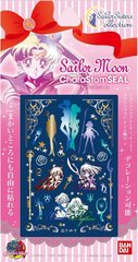 "Chara Stom SEAL ""Sailor Moon (Outside the Solar System Warrior)"" SLM-19C by Gourmandise"