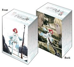 "Deck Holder Collection V2 ""Izetta: The Last Witch"" Vol.131 by Bushiroad"
