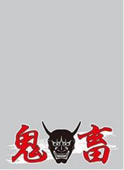 "Character Sleeve Protector [Sekai no Meigen: World Famous Quotes] ""Kichiku/Demon"" by Broccoli"