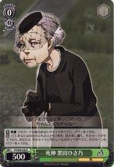 P4/S08-028R (Kuroda Hisano, Shinigami)