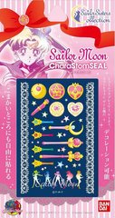 "Chara Stom SEAL ""Sailor Moon (Transformation Item)"" SLM-19A by Gourmandise"