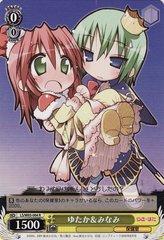 LS/W05-004R (Yutaka & Minami)