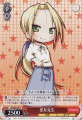 LS/W05-054R (Kuroi-Sensei)
