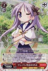 LS/W05-052RR (Kagami, Tsundere Express)