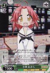 LS/W05-027RR (Kogami Akira)