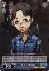 P4/S08-090C (Shuu Nakajima, Student)
