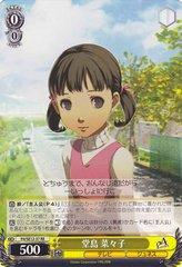 P4/SE12-37RE (Doujima Nanako)