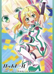 "Chara Sleeve Collection Mat Series ""Hacka Doll (Hacka Doll #1)"" No.MT220 by Movic"