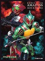 "Character Sleeve ""Kamen Rider Amazons (Alfa & Omega)"" EN-315 by Ensky"