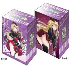 "Deck Holder Collection V2 ""Qualidea Code (Utara Canaria)"" Vol.86 by Bushiroad"