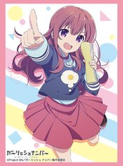 "Sleeve Collection HG ""Gi(a)rlish Number (Karasuma Chitose)"" Vol.1174 by Bushiroad"