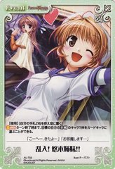 AU-T02 (Trespass! Yuki Sisters!!) by Bushiroad