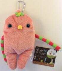 "Mokeke Carabiner Monster Pouch ""Chito"" PK by Shinada"