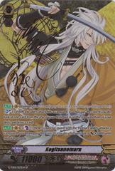 G-TB01/S03EN (SP) Kogitsunemaru