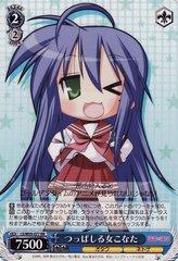 LS/W05-077RR (Konata, Fast Girl)