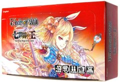 "Force of Will TCG ""The Seven Kings of the Lands"" Booster Box"