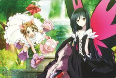 """Rubber Mat Collection """"Accel World: INFINITE BURST"""" Vol.54 by Bushiroad"""