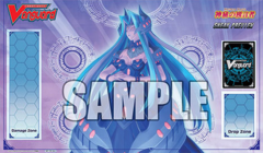 "Cardfight Vanguard Rubber Mat Collection ""Mystical Magus (Hexagonal Magus)"" by Bushiroad"
