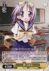 LS/W05-001RR (Hiiragi Tsukasa)