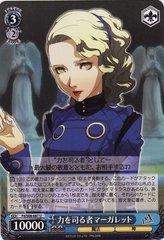 P4/S08-087U (Margaret, Controller of Power)