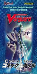 "Cardfight Vanguard Extra Booster Box Volume 1 ""Comics Style Vol.1"" VGE-EB01 by Bushiroad"