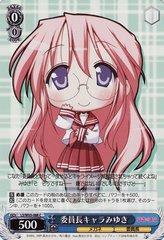 LS/W05-088C (Miyuki, Chairman Character)