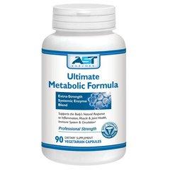Ultimate Metabolic Formula