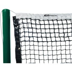 Gamma Super Tuff Poly Tapered Net