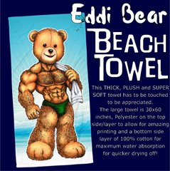 Eddi Bear Beach Towel