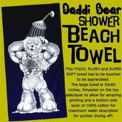 Daddi Bear in Shower Beach Towel