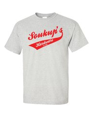 Soukup's Hardware Ballpark Shirt