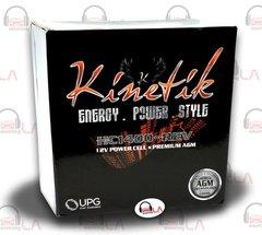 Kinetik HC1400-REV 1400 Watt 12V High Current AGM Car Audio Power Cell Battery