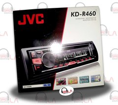 JVC KD-R460 Car Stereo CD MP3 Receiver w/ USB Input iPod/iPhone Control
